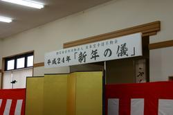 IMG_8689.JPG
